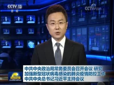 广州女子坠亡身首异处警方:系身体磕碰4楼边缘