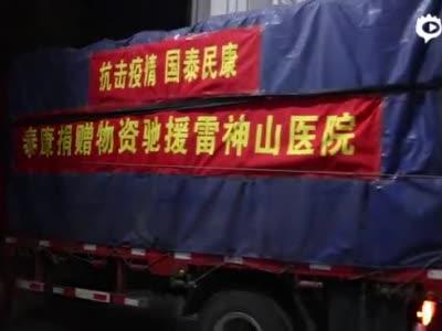 淅川县3.6级地震真的假的?