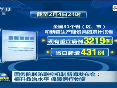 原中国人民银行副行长苏宁宣读贺信