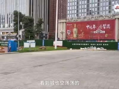 香港建设(控股)1月14日回购51万股耗资369万港币