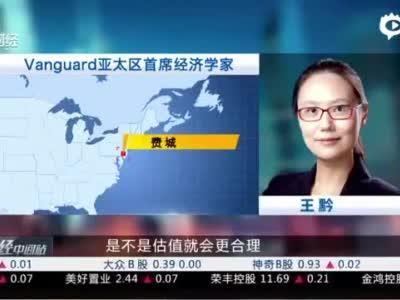 两男子果园内非法粘网捕鸟被北京昌平警方刑拘