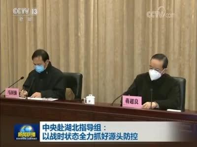 专家建议:新冠肺炎出院病人继续隔离两周