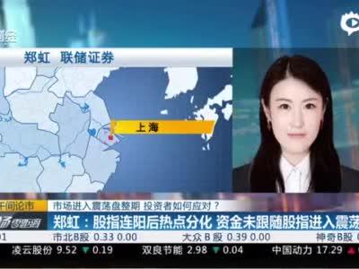 落马县委政法委书记出镜警示专题片哭喊:我想死