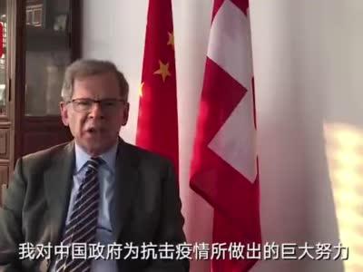 视频-瑞士大使中文喊话中国添油!捐物资延签证 吾们和中国在一首