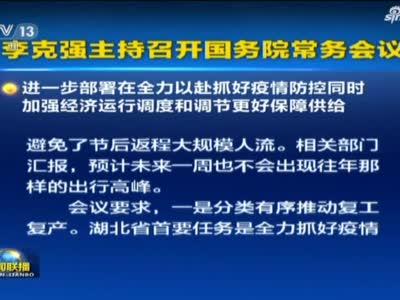 【实拍】中国万吨级巡逻船,视频还原详情始末