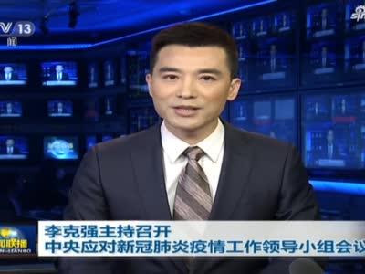 中国新车注册量环比减少46%特斯拉股价暴跌近13%