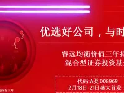 中国民宿投资者撤出日本市场:疫情影响奥运会未有定论