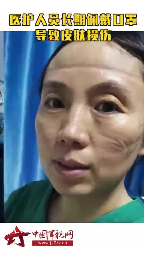 一批医务人员专用护肤药剂已送达武汉前哨