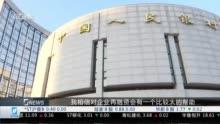 最新消息!北京地铁线路调整的具体情况!