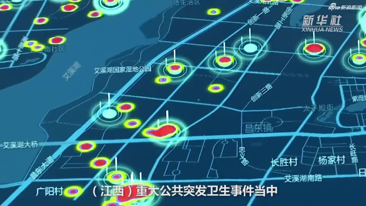 江西南昌大年夜数据分析助力疫情阻击战