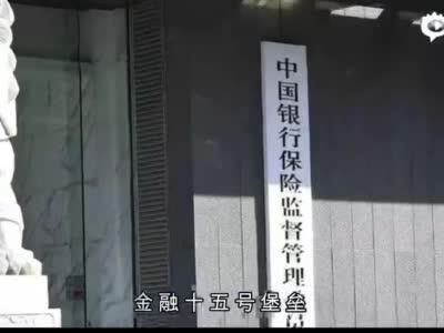 中国船舶集团挂牌后首次亮相签下300亿元订单
