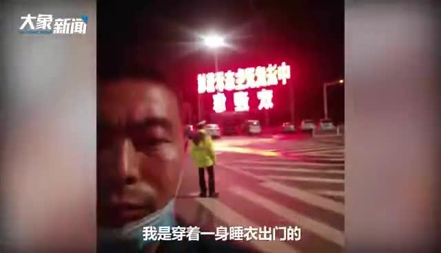 """河南建筑工单身""""逆行"""" 增援完火神山又去雷神山"""