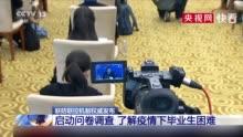 王思聪高铁飞机通通坐不了网友:只能开私人飞机了