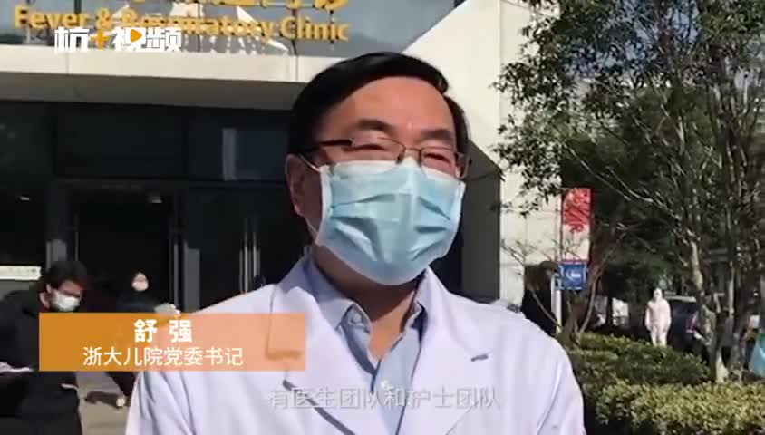 确诊新冠肺炎时只有3个月22天的宝宝从浙大年夜儿院出院