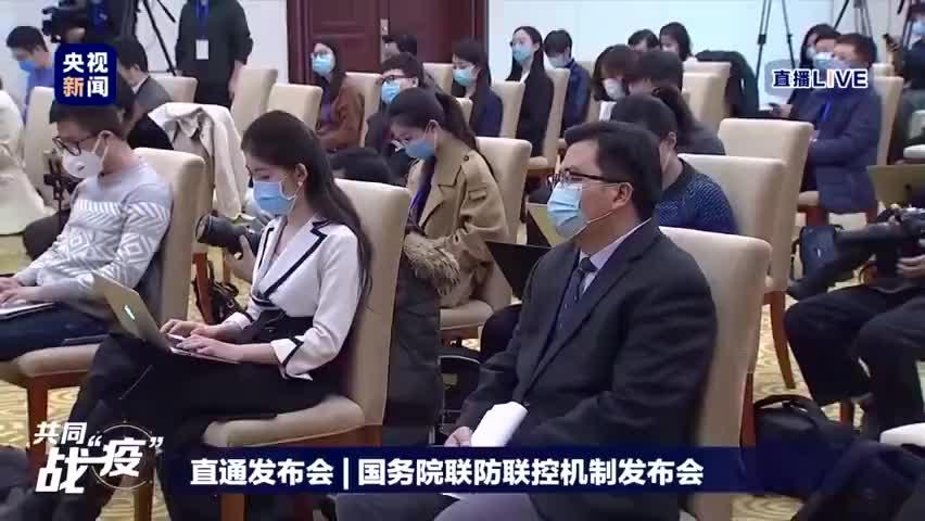 医务人员因工作感染认定为工伤