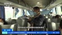 """""""让你出不了桂林""""?媒体:别再用强推给ETC抹黑了"""