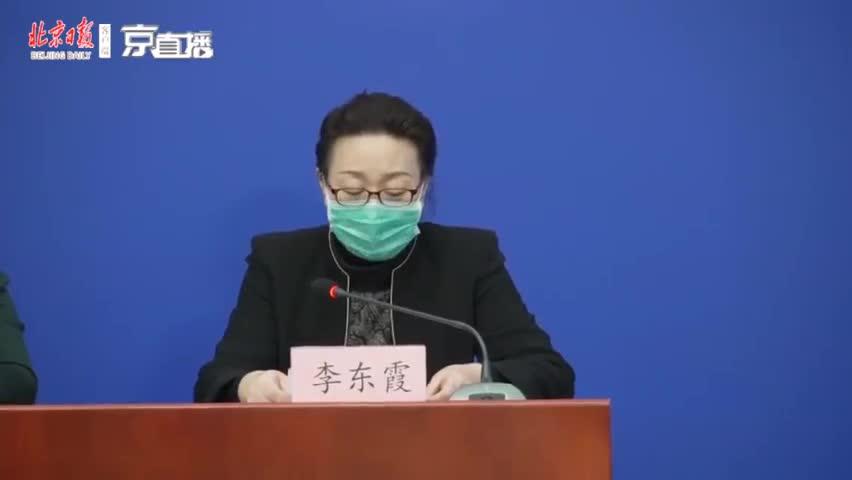北京中兴病院院长传递集合性病例情况:深感腼腆 十分自责