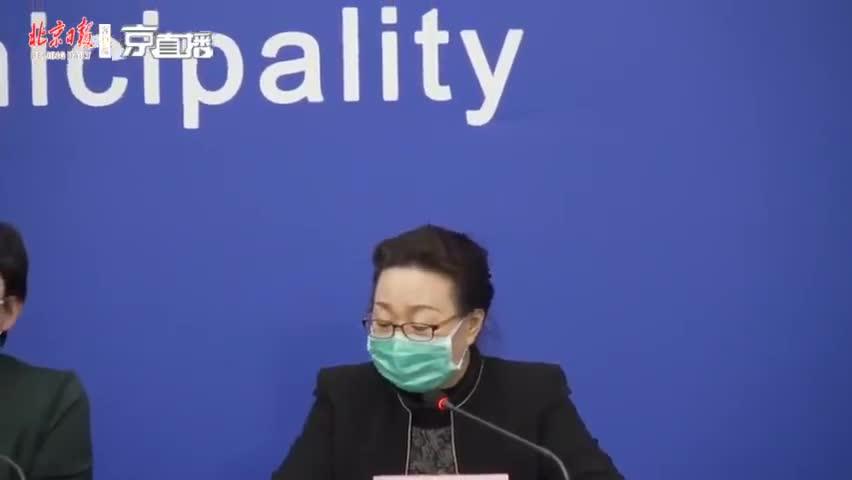 北京市月坛周边病例是否是中兴病院造成的?院长回应