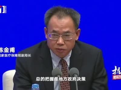 北京拆除收费站是怎么回事?北京拆除收费站是真的吗?