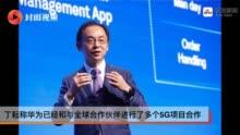 日本计划至2030年国家公务员退休年龄全面延长至65岁