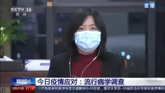 向妮娟:病人能传播的人数比初发时降低