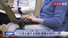 中国电信率先完成5GSA核心网多厂商商用能力验证