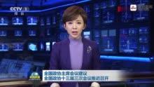 北京寒潮蓝色预警原因是什么?北京寒潮蓝色预警说了啥?