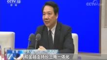 中国人民银行:继续推进金融开放措施落地