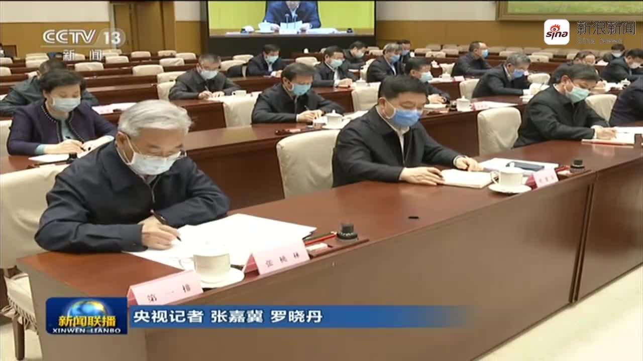 视频丨《消息联播》全国春季农业临盆工作电视德律风会议在京召开