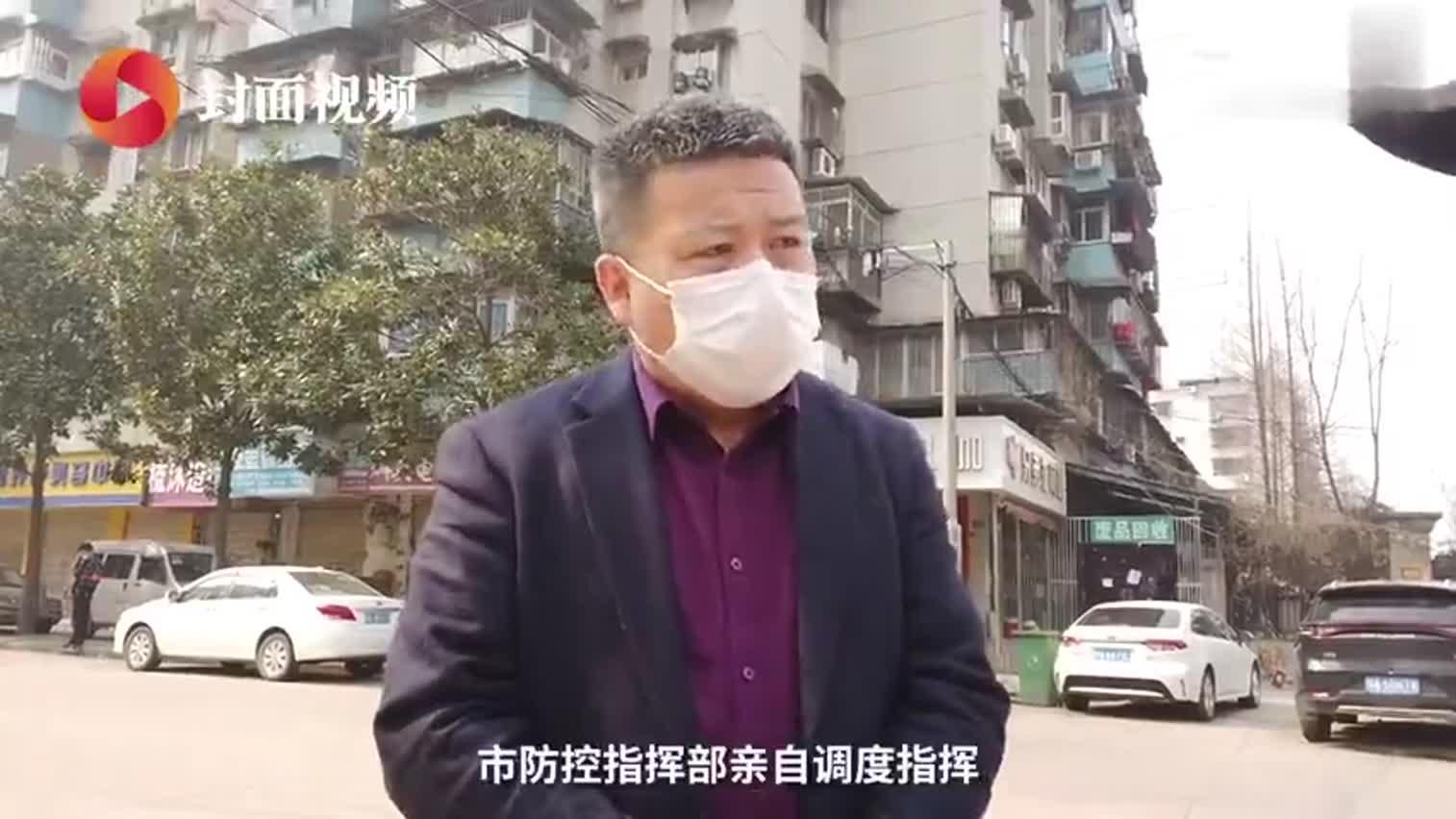 """武汉多个养老机构出现疫情 今朝已成立""""防控专班"""""""