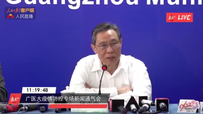 钟南山建议疫情成长较快国度参考中国处理