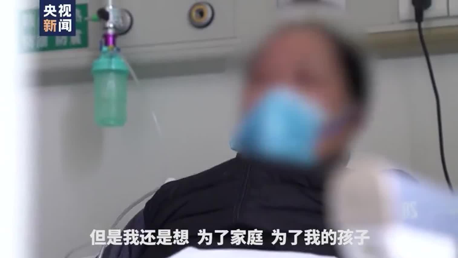 武汉病院隔离区真实记录