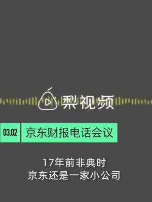 北京本轮污染过程以区域传输贡献为主