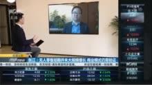 """""""中国债券市场之父""""我所认识的高坚"""