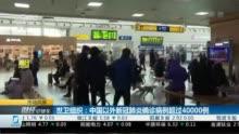 申通快递2019净利降三成大股东套现9.79亿后再减持
