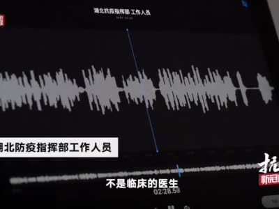 网传各省疾控队暂缓离鄂?官方:疾控队非医疗队