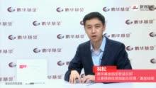 视频|晨星奖@鹏华产业债,对话祝松:如何穿越债市牛熊长跑致胜?