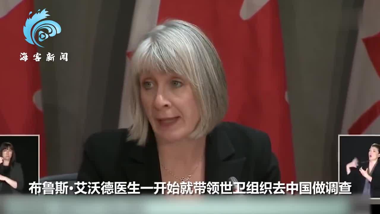 力挺中国!加拿大卫生部长驳斥挑事外媒记者:你在散播阴谋论