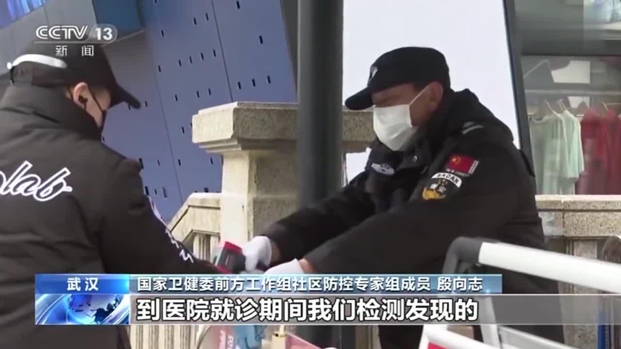 """武汉如何处置无症状感染者?""""国家队""""早有安排"""