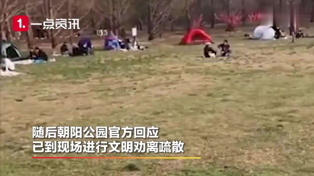 外国人不戴口罩在朝阳公园扎堆聚餐 公园回应:已文明劝离疏散