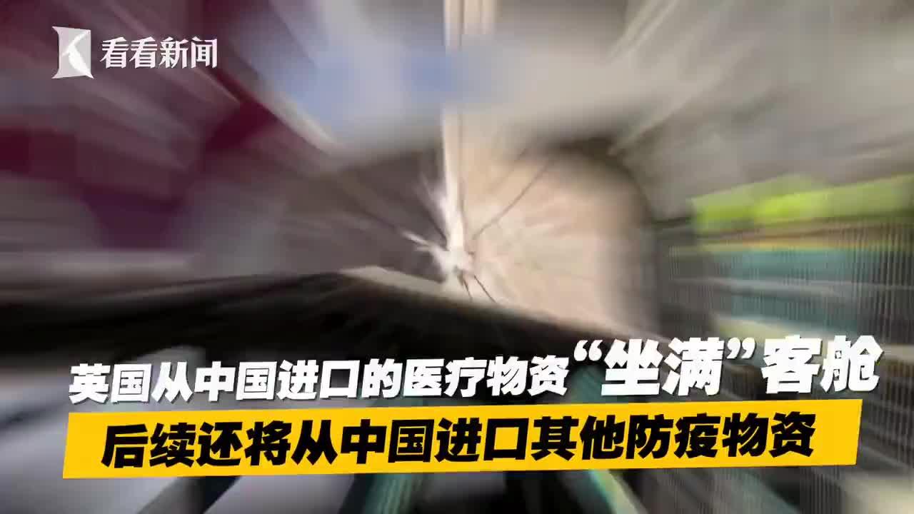 38.6亿只!多国派专机到中国自提口罩