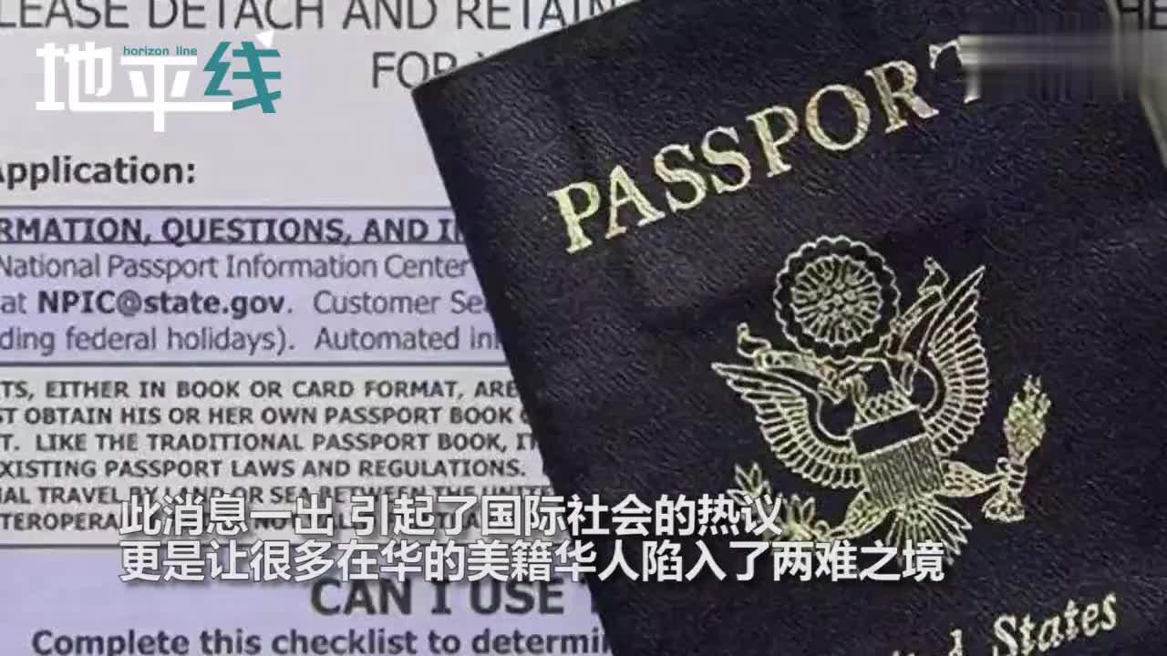 美国敦促海外公民尽快回国 在华的美籍华人陷入两难之境