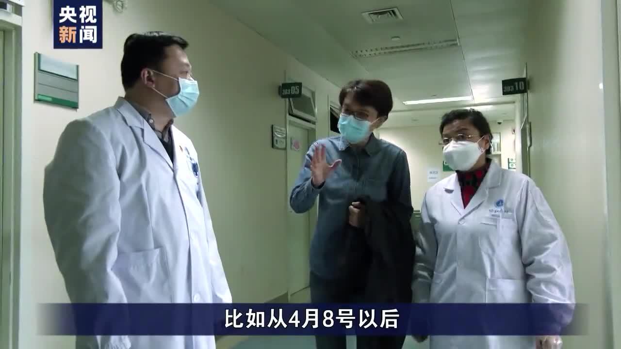 疫情好转了_但武汉医护人员还没法松口气