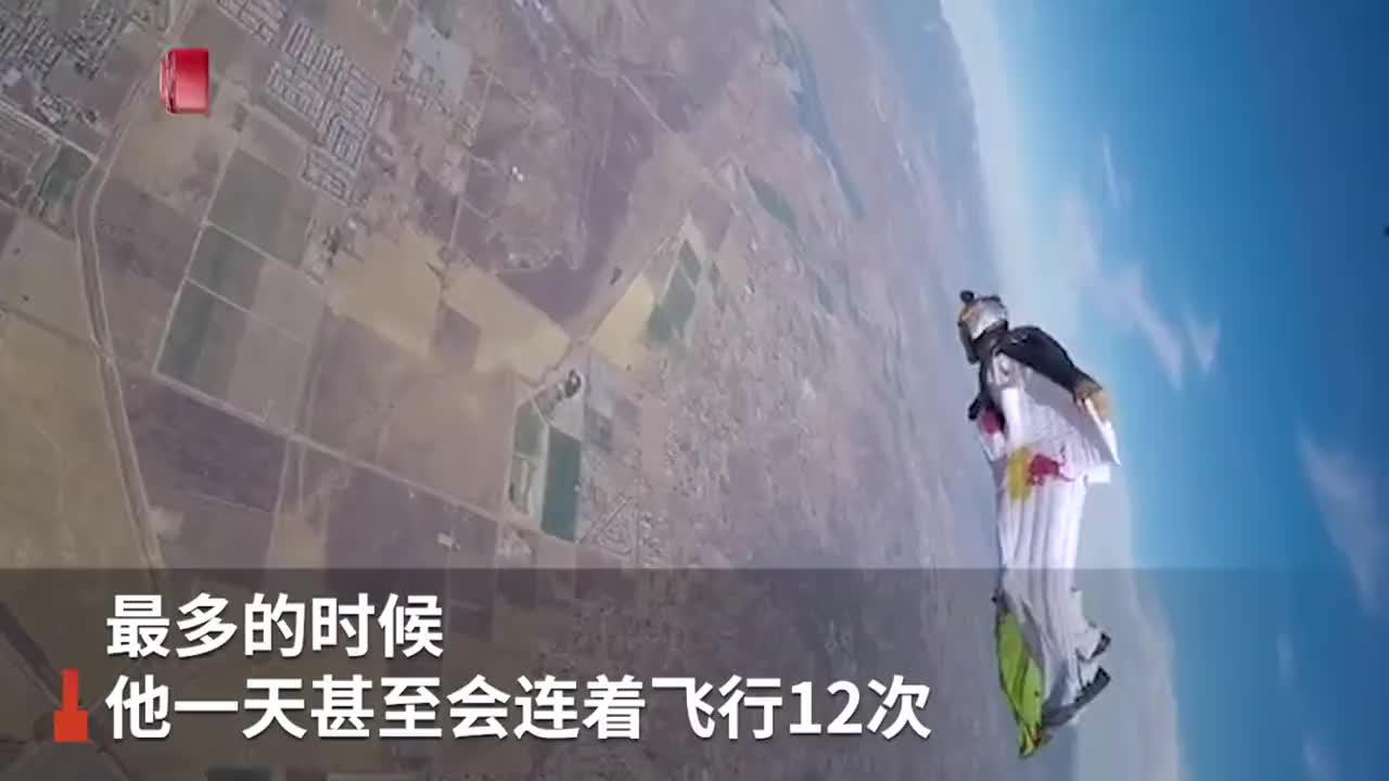 翼装飞行教练:30%的死亡率夸张过头了