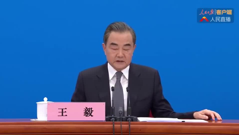 王毅:今天的中国已不是百年前的中国