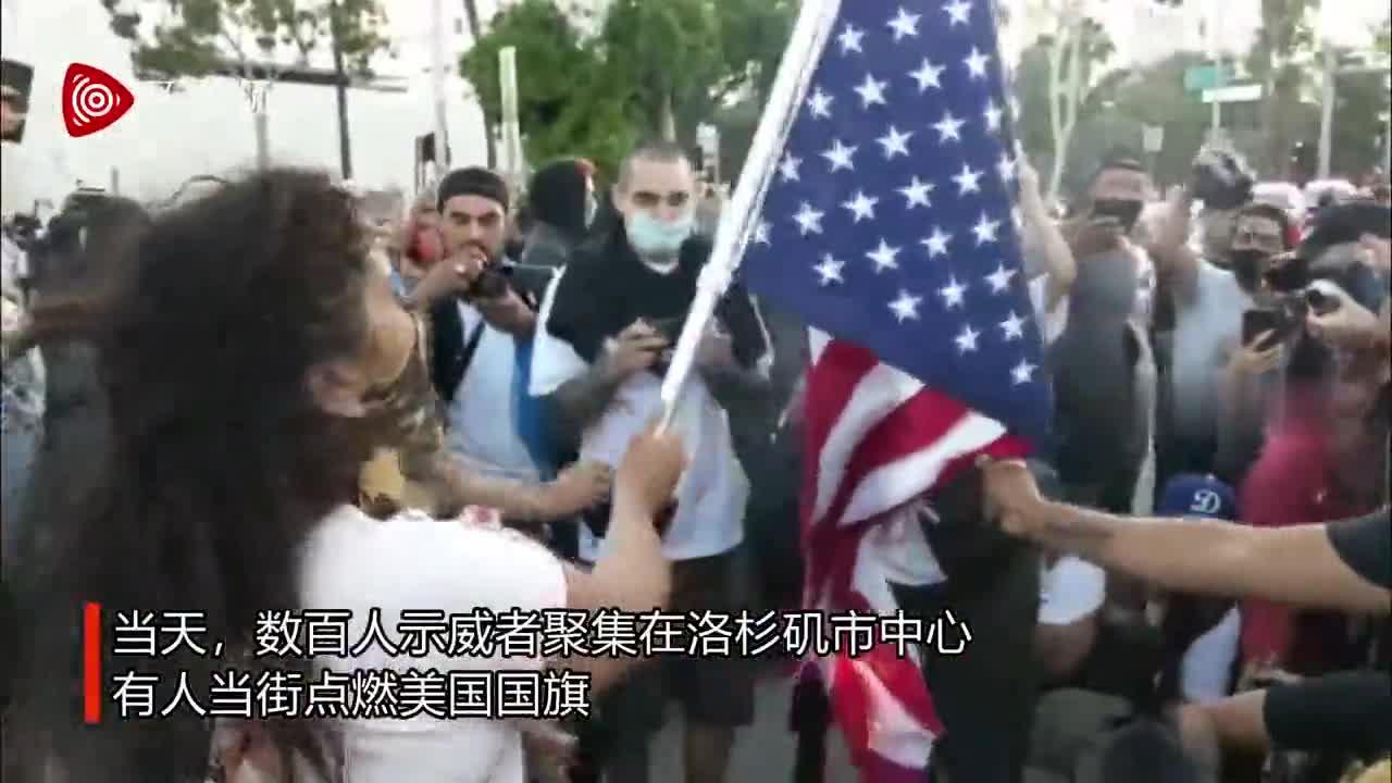 美丽的风景线,美国人怒烧美国国旗!