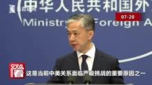 斯珀说,中国没有遵守国际法和国际准则,外交部作出了回应