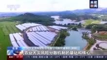 中国农业再保险股份有限公司创立 注册资本161亿元