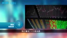 """基金三季度增减持榜出炉 如何跟着大佬""""抄作业""""?"""