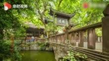 2020中国最具幸福感城市榜单公布 成都、杭州、宁波等在列
